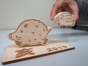 木工製品干支の写真