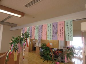 たくさんの色とりどりの短冊がデイルームの天井付近に飾られている様子