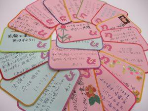 ピンクや白のメッセージカードがお花のように並べられている様子